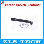 Light Weight Carbon Bicycle Seatpost with Super Quality-