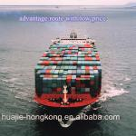 low sea freight to New York/Newark/New Jersey/Boston/Philadelphia from China main city-