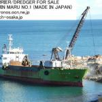 CODE NO. WT-413SC OF USED SAND CARRIER/DREDGER (M/V. TENJIN MARU NO.1) MADE IN JULY 1986-