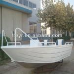 17ft high quality all-weided aluminum boat for sale-FR500