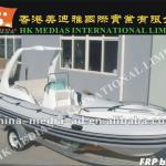 Fiberglass inflatable boat;CE inflatable boat-IF20120722005