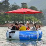 Leisure electric boat for sell-B1002