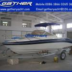 18ft fiberglass fishing boat-550A
