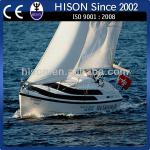 Hison economic design factory china manufacturing vessel-sailboat