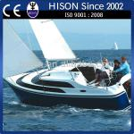 China leading PWC brand Hison fancy certified sailboat-sailboat