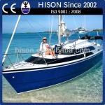 China leading PWC brand Hison relaxing fancy sailboat-sailboat