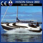 Hison factory direct sale easy drive valentine sail boat-sailboat