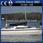Hison factory direct sale valentine racing sail boat-sailboat