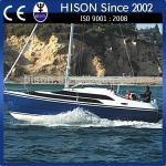 Hison factory direct sale challenging relaxing sail boat-sailboat