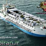tourism restaurant ship for sale in iran kiumars ship-