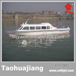 THJ1380C Top Quality 30 Persons Passengers Boat-