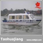 THJ818 New Fiberglass Fishing Boat For 10 Persons-