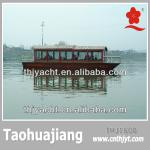 THJ1600 Chinese New Design Fast Passenger Boat-