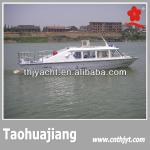 THJ1200 14 persons passenger boat for sale cheap-