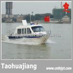 THJ930 2013 Hot Sale Fiberglass Boat with Canopy-