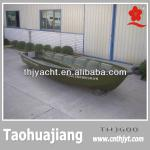 THJ600 Quality Fiberglass Boat with Cheap Price-