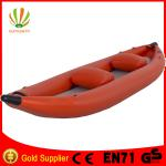 inflatable rafting game pvc water fishing canoe for sale-LWC140044