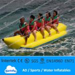 DB01 Inflatable Banana Boat Yellow Color 5 Seat-DB01