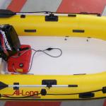 With Aluminum Floor 356*173 cm Inflatable Boat-L-BO-017
