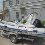 RIB boat 520 with SAIL 40HP --SAIL manufacturer-RIB520C