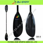 3K carbon fiber sports sea kayak paddle-SK-II