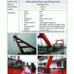 Floating crane barge-