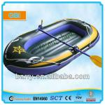 New inflatable fishing boat for sale-FB-002