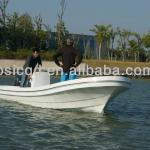 2014 NEW MODEL FISHINGBOAT PANGA 18 (FISHINGBOAT PANGA BOAT)-PANGA 18
