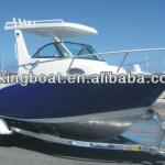 New Design Fishing Aluminum Boat AL-720-AL-720