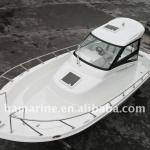 8 meter fishing boat with cabin-HA800