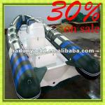HOT sale 20ft PVC or Hypalon used fishrman inflatable boat and vessels with CE(HLB520)-HLB520