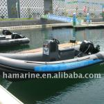 inflatable boat 21ft/6.5meters-