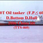 TTS-460: 3100 DWCC oil tanker vessel for sale-3120 DWCC