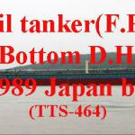 TTS-464: 9000 DWCC oil tanker capacity for sale-9000 DWCC