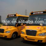 Advanced safety 19seat School Bus SLG6580XC4E-SLG6580XC4E
