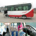 Price of Chinese 19-32 School Bus City Bus New Bus-DLQ6504Z19
