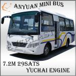 ANYUAN Mini Bus PK6720HG3/Minibus/Shuttle Bus/Scheduled Bus/Regular Bus/Routine Car 7.2M 29 Seats RHD/LHD-PK6720HG3