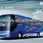 2013 New Design Luxury Bus JK6118HNA-JK6118HNA