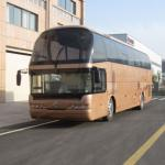Dongfeng bus/ Luxury bus /4x2 Bus for Sale /Coach Bus-