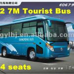 7.9m bus 30 seats bus luxury bus Dongfeng EQ6791H3G Coach Bus for sale-EQ6791