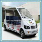 8 seats sightseeing bus electric shopping mall bus-WS-A8