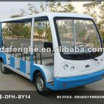 CE approved Electric sightseeing car with 14 seater with 72V and 5KW power-DFH-BY14
