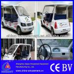New model tourist bus electric sight seeing bus-WS-A8