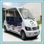 electric tourist car with 8 seats CE certified-WS-A8