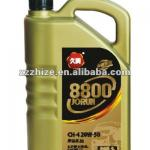 High Quality Diesel Engine Oil CH-4 20W-50 forY utong and Kinglong and Higer Bus-CH-4 20W-50