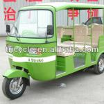 India Bajaj tricycle/ three wheel motorcycle/ bajaj passenger tricycle-DH250ZK-17