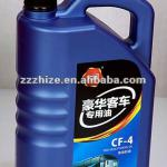High Quality Diesel Oil for Luxury Bus-CF-4