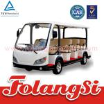 Eletric Sightseeing Car WD05-011/WD05-011-N-WD05-011/WD05-011-N
