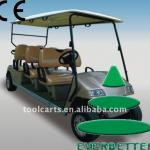 EBT2068K Electric Tour Cars-EBT2068K