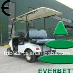 EBT2026K Electric Tour Cars-EBT2026K